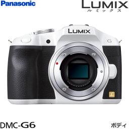 パナソニック パナソニック ミラーレス一眼 デジタル一眼カメラ LUMIX G6 ボディ DMC-G6-W ホワイト 【送料無料】【KK9N0D18P】