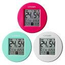 温湿時計 温湿度計:シチズン製デジタル温湿度計「ライフナビ」8RD208【メール便可¥260】