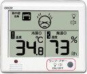 温湿時計 温湿度計:警告機能つきデジタル温湿度計CR-1200(壁掛・卓上・磁石)【メール便可¥260】