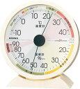 温湿時計 温湿度計:エンペックス温度計・湿度計EX-2841(卓上・壁掛)【メール便可¥260】