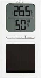 温湿時計 温湿度計:ドリテック製ソーラー温湿度計O-223WT(卓上・壁掛)【メール便可¥260】
