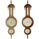 温湿時計 気象計:ドイツ製温度計・気圧計・湿度計「クラシコ」【送料・代引料無料】