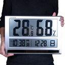 温湿時計 温湿度計:幅40cm超大型デジタル温湿度計&時計TD-8170(壁掛・卓上)【送料無料・代引料無料】