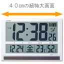 温湿時計 デジタル温湿度計:40cm特大時計&温湿度計YW9088(壁掛・卓上)【送料無料・代引料無料】