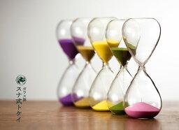 砂時計 砂時計 シンプル 3分/5分計 ガラス砂時計 廣田硝子 メール便可¥320