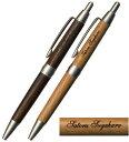 ピュアモルト レーザー 名入れ ピュアモルト ボールペン 0.7mm 三菱鉛筆 SS-1025 名入れ は素彫り仕上げです記念品 など 団体 複数買い ご注文向け 書体は1書体共通とさせて頂きます 送料別途 名入 代 込み dsb