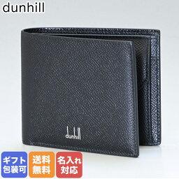 ダンヒル 二つ折り財布(メンズ) ダンヒル 二つ折り財布 メンズ CADOGAN カドガン レザー ブラック DU18F2320CA001