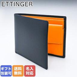 エッティンガー 財布(メンズ) エッティンガー ETTINGER 二つ折り財布 メンズ ブライドルレザー BH141JR NAVY ネイビー