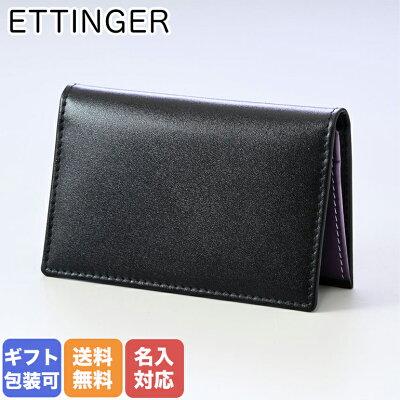 エッティンガー ETTINGER カードケース 名刺入れ ロイヤルコレクション メンズ ST143JR BLACK ブラック 名入れ可有料