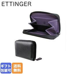 エッティンガー エッティンガー ETTINGER コインケース 小銭入れ ロイヤルコレクション メンズ ST2050JR BLACK ブラック×パープル