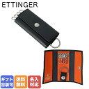 エッティンガー ETTINGER キーケース メンズ ロイヤルコレクション バイカラー ST840AJ ORANGE ブラック×オレンジ 名入れ可有料 ※名入れ別売り