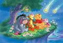子供用パズル TEN-DK96-030 ディズニー きらきらお星さま(くまのプーさん) 96ピース パズル Puzzle 子供用 幼児 知育玩具 知育パズル 知育 ギフト 誕生日 プレゼント 誕生日プレゼント
