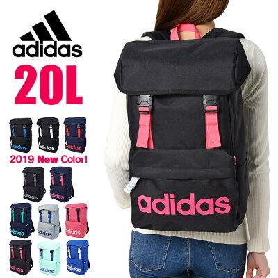 【当店ならエントリーでさらにポイント4倍! 3/21 20:00から】 アディダス リュック adidas リュックサック 20L 大容量 スクールバッグ 通学 高校生 男子 女子 レディース メンズ 1-47893