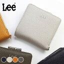 Lee リー 二つ折り財布 がま口小銭入れ メンズ レディース ブランド 320-1135