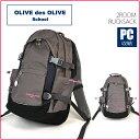 オリーヴ・デ・オリーヴ OLIVE des OLIVE オリーブデオリーブ リュックサック スクールバッグ 高さ48cm 1-25579 通学 レディース ACE ブランド あす楽対応 送料無料