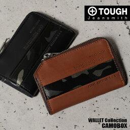タフ TOUGH タフ キーケース 財布 カモボックス 69052 メンズ 革 迷彩 ブラック ブラウン ポイント2倍