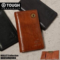 タフ TOUGH タフ キーケース 財布 BRUSHWORK 69091 メンズ 革 レザー