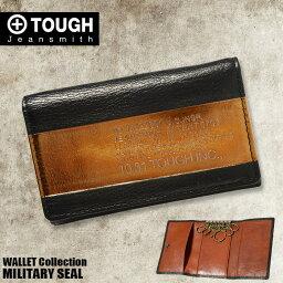 タフ TOUGH タフ キーケース ミリタリーシール 69111 メンズ 革 レザー 財布