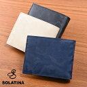 ソラチナ 【SOLATINA】 二つ折り財布 ソラチナ 折り畳み財布 カード コイン メンズ ギフト