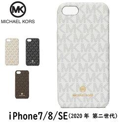 マイケルコース スマホケース マイケルコース シグネチャー ホワイト バニラ ブラウン ブラック コーテッドキャンバス iPhone7 iPhone8 iPhoneSE ( 2020年 第二世代 ) iPhoneケース