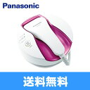 Panasonic光エステ [ES-WH71-P]パナソニック[Panasonic]光美容器光エステ[ボディ用]【送料無料】