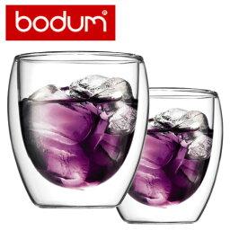 ボダム 【日本正規品】bobum(ボダム)PAVINA double wall glass Sペアセットダブルウォールグラス【包装・のし無料】【ギフト推奨品】