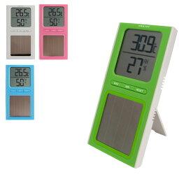 温湿時計 DRETEC(ドリテック)O-223ソーラー温湿度計ソーラー発電のエコデジタル fs04gm