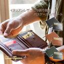 【在庫処分】二つ折り財布 メンズ 本革 牛革 パスケース 財布 二つ折り メンズ 革 イタリアンレザー ファスナー 小銭入れ 大容量 カード入れ 軽量 小さい コンパクト 折りたたみ 財布 メンズ DomTeporna Italy ブランド レディース 送料無料 ギフト 対応 S