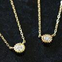 ゴールドネックレス(レディース) ゴールドネックレス k18ネックレス (RERALUy)一粒 ダイヤモンド ネックレス レディース 女性 上質 ひと粒 ダイヤモンド K18 k18 18金 ゴールド イエローゴールド・0.06ct シンプル ペンダント [le Chck] rpdg001/ gold necklace