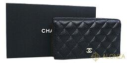 シャネル 二つ折り財布(レディース) 【Nランク】CHANEL シャネル マトラッセ キャビアスキン 二つ折り 財布 ブラック A31509