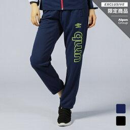 アンブロ アンブロ レディース ジャージパンツ WM ジャージロングパンツ UMWPJG19AP スポーツウェア UMBRO 20clearancewear