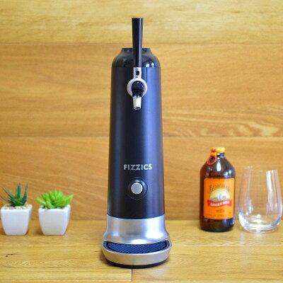 ビアサーバー ディスペンサー Fizzics Waytap Beer Dispenser