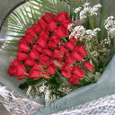 60本の赤いバラ 最高級の赤バラ【ルビー】 60本のブーケ(花束)【楽ギフ_包装】【楽ギフ_メッセ入力】【あす楽対応