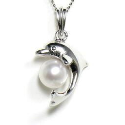 真珠 ペンダント 真珠 パール ネックレス あこや 送料無料 白 6.0mm-6.5mm イルカ シルバーネックレスペンダント