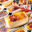アイスクリーム ひんやり新感覚スイーツ 神戸カタラーナ1本 16.5cm お取り寄せスイーツ ギフト