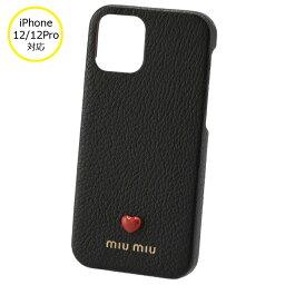 ミュウミュウ スマホケース ミュウミュウ MIU MIU 2021年秋冬新作 iPhoneケース MADRAS LOVE iPhone12/12 pro スマホケース ブラック 5ZH129 2BC3 002【2021AW】