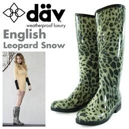 ダブ ダブ イングリッシュ ラバーブーツ スノー レオパード (dav ENGLISH RUBBER BOOTS) レディース(女性用) DAV ロング ブーツ ダブブーツ レインブーツ