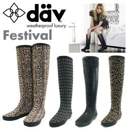 ダブ ダブ フェスティバル ラバーブーツ (dav FESTIVAL RUBBER BOOTS) レディース(女性用) DAV ロング ブーツ ダブブーツ レインブーツ