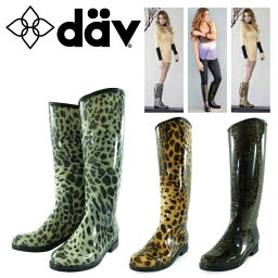 ダブ ダブ イングリッシュ ラバーブーツ (dav ENGLISH RUBBER BOOTS) レディース(女性用) DAV ロング ブーツ ダブブーツ レインブーツ