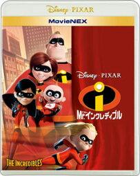 Mrインクレディブル DVD BD+DVD Mr.インクレディブル MovieNEX (Blu-ray Disc)[ウォルト・ディズニー・スタジオ・ジャパン]《取り寄せ※暫定》