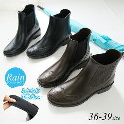 サイドゴア 送料無料 サイドゴアレインショートブーツ 3.5センチヒール レディース ブラック ブラウン 雨晴れ兼用 長靴 アウトドア ウイングチップ ラバー ローヒール 痛くない 歩きやすい