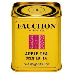 フォションの紅茶ギフト FAUCHON(フォション) アップル 125gリーフ 缶入り 紅茶 フレーバー フランス パリ