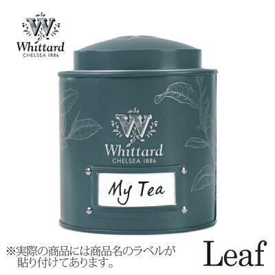 Whittard(ウィッタード) リーフティー缶入り ティッピーアッサム 120g