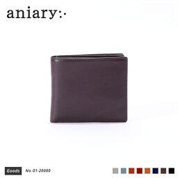 アニアリ 二つ折り財布 メンズ 【aniary|アニアリ】Antique Leather アンティークレザー 牛革 Goods ウォレット 二つ折り財布 01-20000 メンズ [送料無料]
