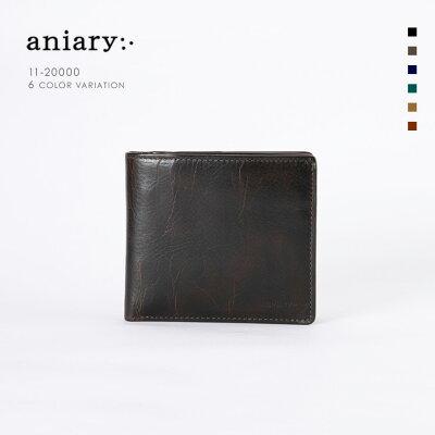 【aniary アニアリ】Ideal Leather アイディアルレザー 牛革 Goods ウォレット 二つ折り財布 11-20000 [送料無料]