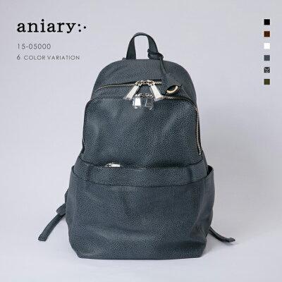 アニアリ・aniary バックパック【送料無料】Grind Leather牛革 Back pack 15-05000