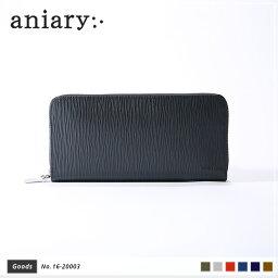 アニアリ 【aniary|アニアリ】Wave Leather ウェーブレザー 牛革 Goods ウォレット 長財布 16-20003 メンズ [送料無料]