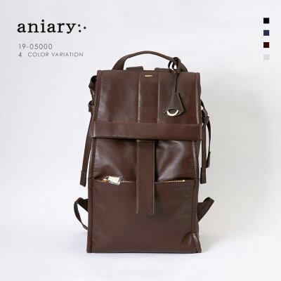 アニアリ・aniary バックパック【送料無料】Garment Leather牛革 Back pack 19-05000