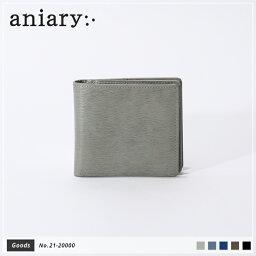 アニアリ 【aniary|アニアリ】Inheritance Leather インヘリタンスレザー 牛革 Goods ウォレット 二つ折り財布 21-20000 メンズ [送料無料]