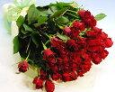 60本の赤いバラ バラの花束 お買い得赤バラ60本の花束 還暦祝い お誕生日 プレゼント ギフト 結婚祝い 記念日 退職祝い いい夫婦の日 送料無料